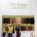 franchise-victoriyache-hair-1.jpg