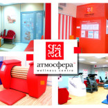 franchise-wellness-centre-atmosfera-3.jpg