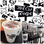 franchise-zdes-coffee-3.jpg