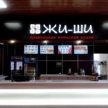 franchise-zhi-shi-1.jpg