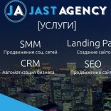 franchise-jast-agency-2.jpg