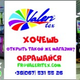 franchise-valeri-tex-1.jpg