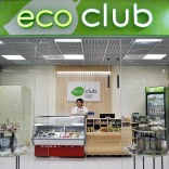 franchise-eco-club-1.jpg