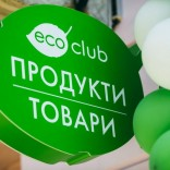 franchise-eco-club-3.jpg