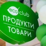 franchise-eco-club-3.jpg