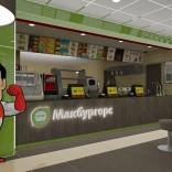 franchise-mcburgers-3.jpg