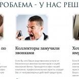 franchise-centr-zaschity-zayomschikov-1.jpg