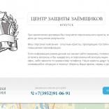 franchise-centr-zaschity-zayomschikov-2.jpg