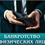franchise-centr-zaschity-zayomschikov-3.jpg