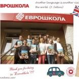 franchise-evroshkola-1.jpg