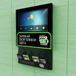 franchise-mobile-charger-horeca-1.jpg