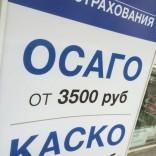 franchise-tochka-strahovaniya-1.jpg