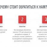franchise-zaschita-dolzhnikov-1.jpg