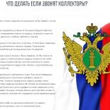 franchise-zaschita-dolzhnikov-2.jpg
