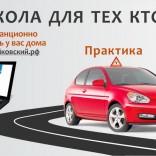 franchise-autoprofi-3.jpg