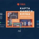 franchise-virus-1.jpg