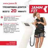 franchise-jammfit-1.jpg