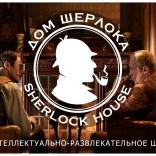 franchise-dom-sherloka-1.jpg