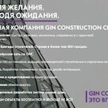 franchise-gin-3.jpg