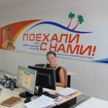franchise-poehali-s-nami-kazahstan-3.jpg