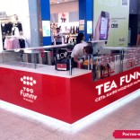 franchise-tea-funny-3.jpg