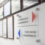 franchise-agentstvo-regionalnogo-razvitiya-2.jpg