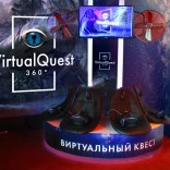 franchise-quest-360-2.jpg