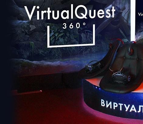 franchise-quest-360.jpg
