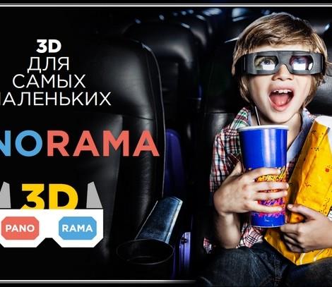 franchise-panorama.jpg