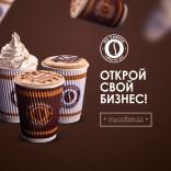 franchise-my-coffee-1.jpg