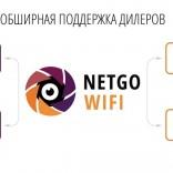 franchise-netgo-1.jpg