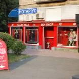 franchise-nasoloda-3.jpg