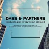 franchise-dass-partners-1.jpg