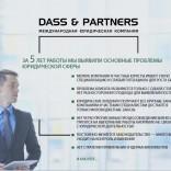 franchise-dass-partners-3.jpg