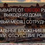 franchise-krasnaya-nit-3.jpg