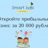 franchise-smart-kids-3.jpg