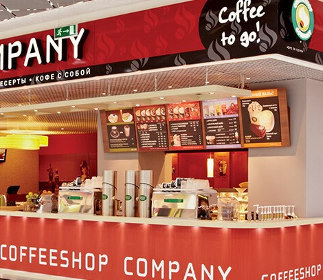 franchise-coffeeshop-company.jpg