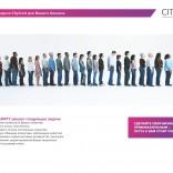 franchise-citycard-unity-1.jpg