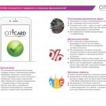 franchise-citycard-unity-2.jpg