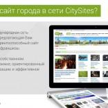 franchise-citysites-1.jpg