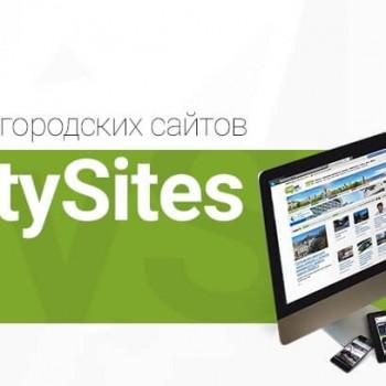franchise-citysites.jpg