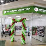 franchise-belorusskaya-kosmetika-1.jpg
