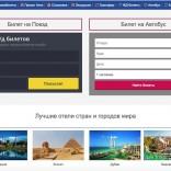 franchise-hotels-and-avia-1.jpg