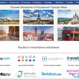 franchise-hotels-and-avia-2.jpg