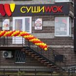 franchise-sushi-wok-ua-2.jpg