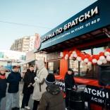 franchise-shaurma-po-bratski-2.jpg