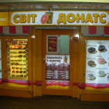 franchise-sweet-donuts1.jpg