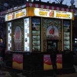 franchise-sweet-donuts2.jpg