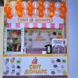franchise-svit-donuts2.jpg