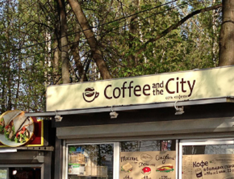 franchise-coffee-and-the-city.jpg